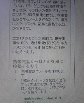 200223013926.jpg